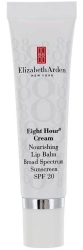Elizabeth Arden Eight Hour Cream Nourishing Lip Balm SPF20
