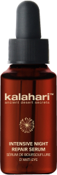 Kalahari Intensive Night Repair Serum