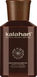 Baobab Bath Oil 160 ml.